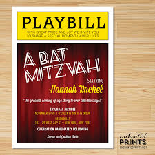 broadway bat mitzvah or bar mitzvah playbill invitations with