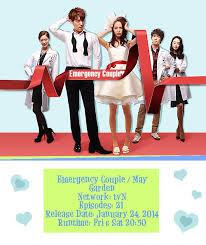 free download film drama korea emergency couple 14 best all things asian images on pinterest korean dramas drama