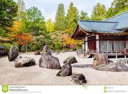 Japanese Rock Gardens Pictures by Japanese Rock Garden Stock Photo Image 57436735