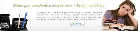 we do your online class finance assignment help finance homework help online finance