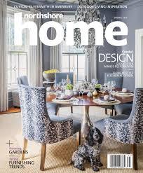 home digital edition