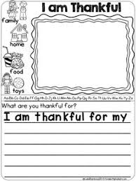 november printables kindergarten literacy and math