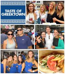 Backyard Grill Chicago by Chicago Fun With A Greek Touch Opa Chicago