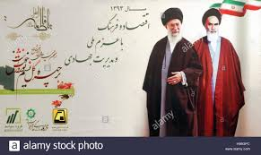 religious posters in tehran iran stock photo royalty free image