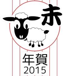 korean new year card 57 best korean new year images on korean new year