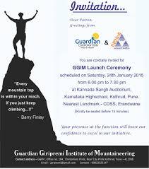 New Office Invitation Card Invitation For The Launch Ceremony Of Guardian Giripremi Institute