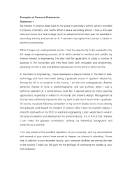 Sample Essay For Mba Admission Doc 12401754 Sample Essay For Admission To University How Write An