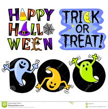 happy halloween u2013 free clipart u2013 fun for halloween