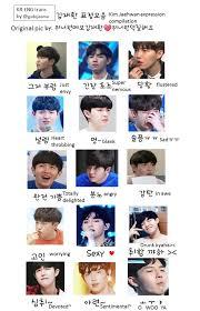 Meme Faces Original Pictures - on twitter jaememe 김재환 표정부자 jaehwan has a meme face lol