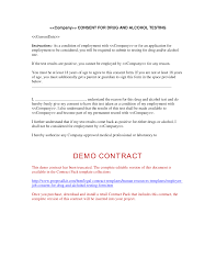 Authorization Letter Sample For Claiming Back Pay And Alcohol Testing Consent Form