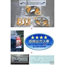 toyota dealer japan 2008 2009 2010 2011 2012 toyota ist scion xd vip japan emblems