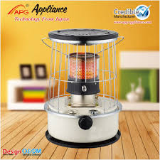 japanese heater japanese kerosene heater japanese kerosene heater suppliers and