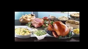 kroger thanksgiving hours
