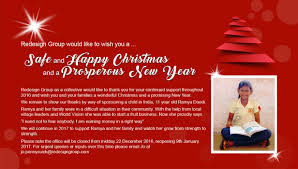 Wish Happy New Year Business Email by News Redesign Group