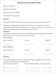 How Many Jobs Should Be On A Resume by Best 20 High Resume Template Ideas On Pinterest My