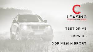lexus nx lease hire test driving the bmw x3 msport cameron clarke leasing youtube