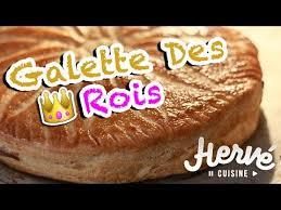galette des rois herv cuisine galette des rois rellena de peras escalfadas en licor y vainilla