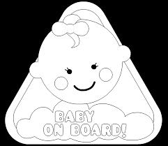 baby on board free online coloring page