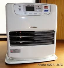 japanese heater no central ac or heat the japanese home