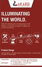 Solar Lighting Indoor by Akarui Bangalore Manufacturer Of Led Street Light Led