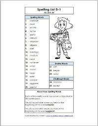 super teacher worksheets simplifying fractions u0026 printables super