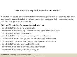 template clerk cover letter