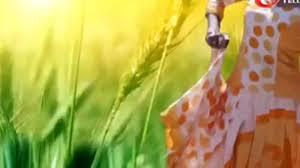 quotes on good morning in bengali good morning songs good morning uday prakruti video
