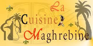 cuisine maghrebine recettes et gastronomie du maghreb gastronomie tunisienne