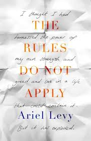 the do not apply by ariel levy