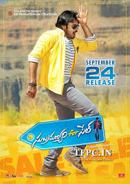 subramanyam for sale movie new posters 6