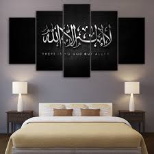 Muslim Home Decor by Online Buy Wholesale Muslim Wall Art From China Muslim Wall Art