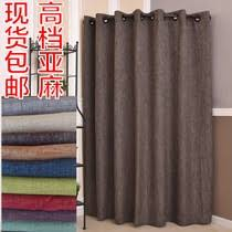 Fitting Room Curtains Door Curtains From The Best Taobao Agent Yoycart Com