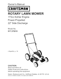 craftsman lawn mower 917 375010 user guide manualsonline com