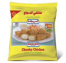 cuisine 750g chunky chicken with lemon and pepper 750g americana foods