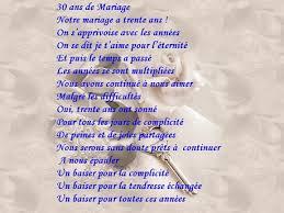 anniversaire de mariage 30 ans anniversaires de mariage 30 ans de mariage