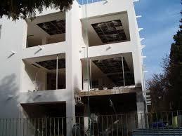 siege social siege social de ciments de jebel el oust cjo mtt tunisie