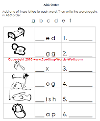 classroom worksheets for spelling practice
