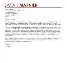 lettre de motivation femme de chambre hotel lettre de motivation maitresse de maison avie home