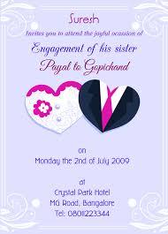 engagement invitation cards engagement invitation cards online