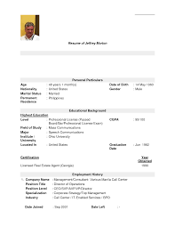 Horizontal Resume 100 Resume Builder Nyc Resume Format Airline Job Esl