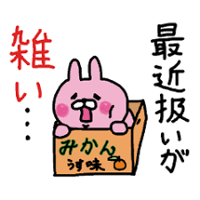 world of rabbit the ultimate world of rabbit line stickers line store