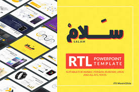 salam free powerpoint template free design resources