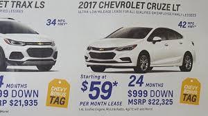 lexus dealer harrisonburg va 2017 chevrolet cruze lease deals and prices page 4 u2014 car forums