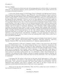 gwen le cover letter u0026 resume 1 22 2016