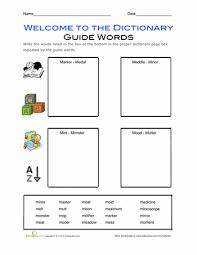 dictionary skills alphabetizing dictionary skills worksheets