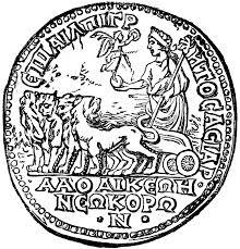roman coin clipart etc