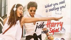 Seeking Honey Song Jab Harry Met Sejal Songs Lyrics All 2017