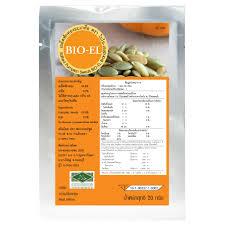 cuisine bio salted pumpkin seeds bio el brand
