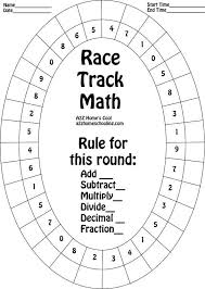 race track math board worksheet for practicing math facts a2z