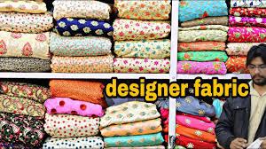 designer fabric designer fabric at cheap price cheapest fabric market fabrics